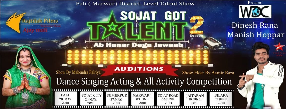 Sojat Got Talent 2- SGT@