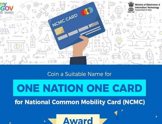 ncmc-card5