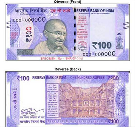 100-rupee-new note