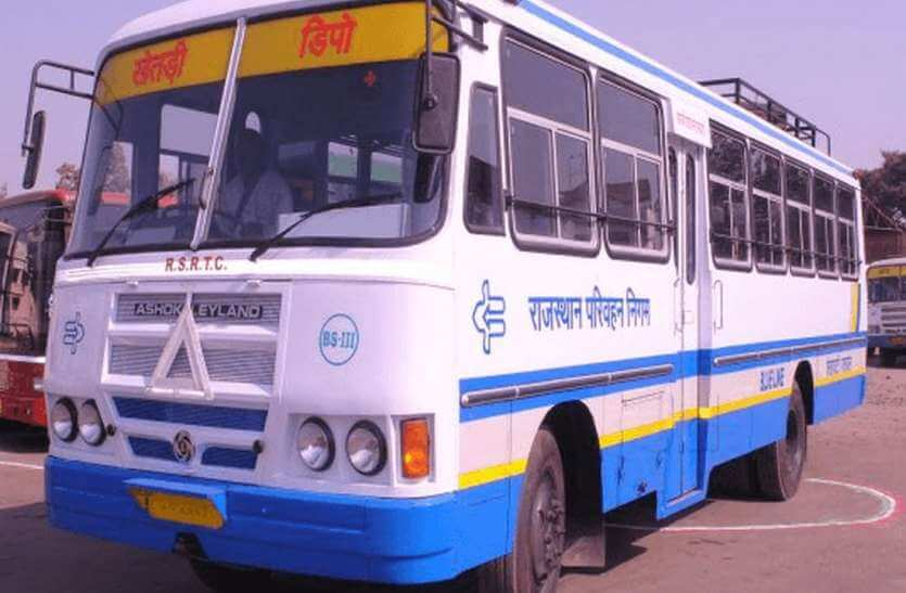 rajasthan-state-road-transport